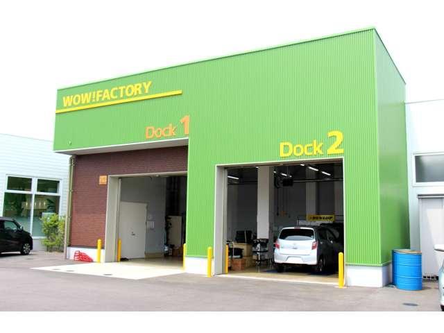 ガリバーWOW!TOWN新潟店(4枚目)
