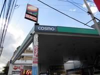 コスモ石油メルキュール浦安 アットカーズ
