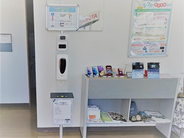 トヨタモビリティ神奈川 中古車タウン二俣川(2枚目)