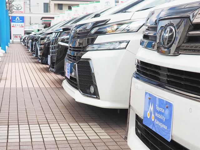 トヨタモビリティ神奈川 中古車タウン二俣川(4枚目)