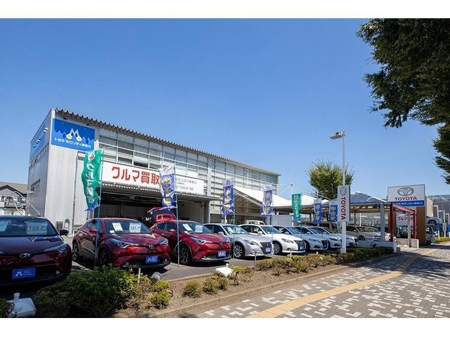 トヨタモビリティ神奈川 中古車タウン相模原北