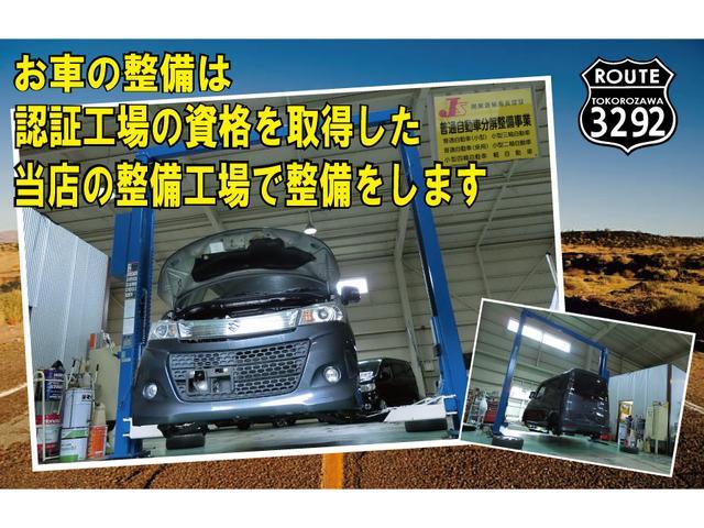 自社ローン埼玉 くるまのミツクニ 所沢店(2枚目)