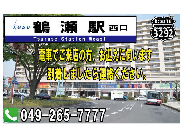 自社ローン埼玉 くるまのミツクニ 所沢店(5枚目)
