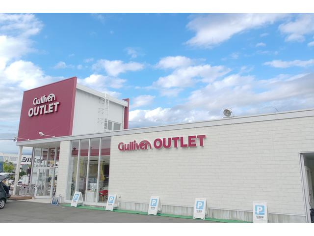 ガリバーアウトレット1号清水店