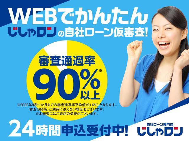 在庫は常時120台☆全国から厳選した車両をご用意してお待ちしております。