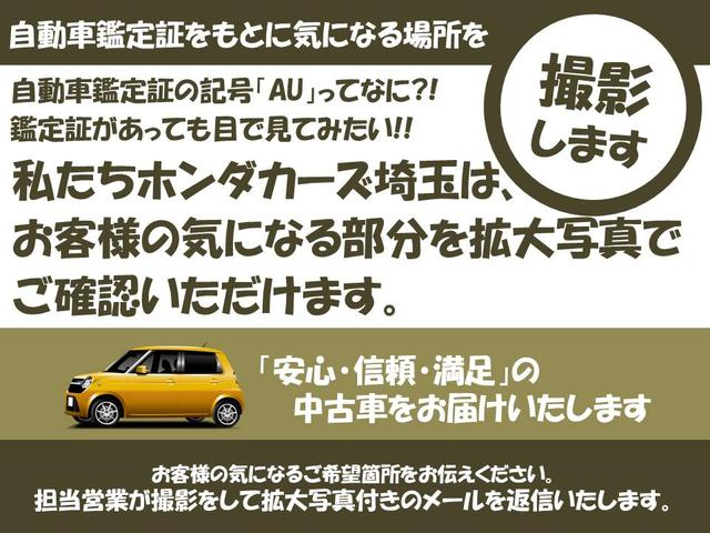 Honda Cars 埼玉 U-Select 草加中央(3枚目)