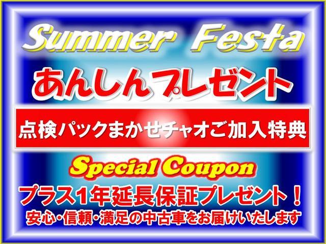 Honda Cars 埼玉 U-Select 草加中央(4枚目)
