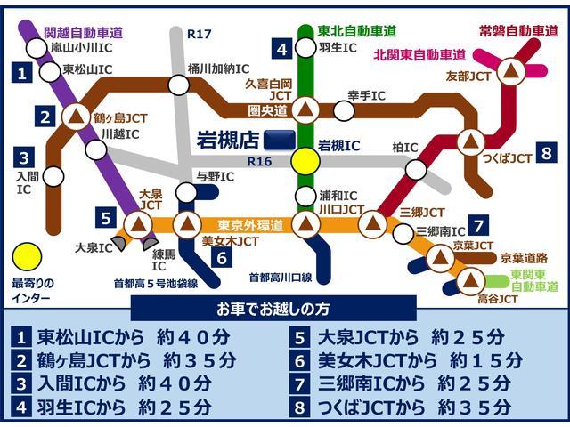 TOP AUTO岩槻 ミニバン&輸入車専門店(5枚目)