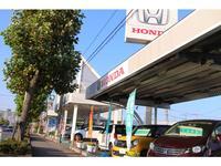 Honda Cars横浜 平塚中央店