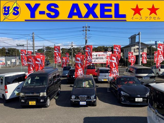 Y-S AXEL/イースアクセル(1枚目)