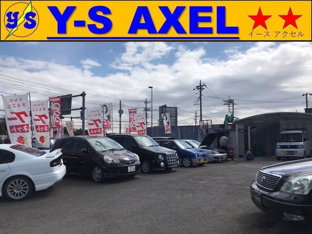 Y-S AXEL/イースアクセル(3枚目)