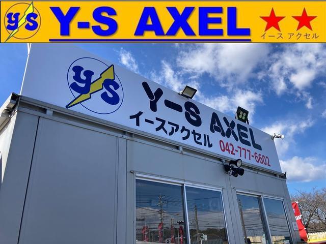Y-S AXEL/イースアクセル(6枚目)