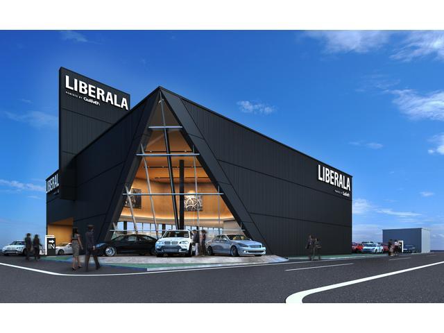 「静岡県」の中古車販売店「LIBERALA リベラーラ浜松和田店」