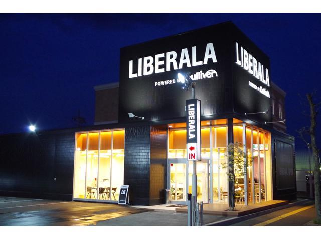 「青森県」の中古車販売店「LIBERALA リベラーラ 八戸店」