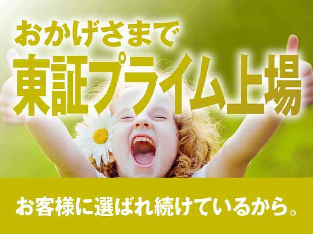 ガリバーアウトレット38号帯広店(6枚目)