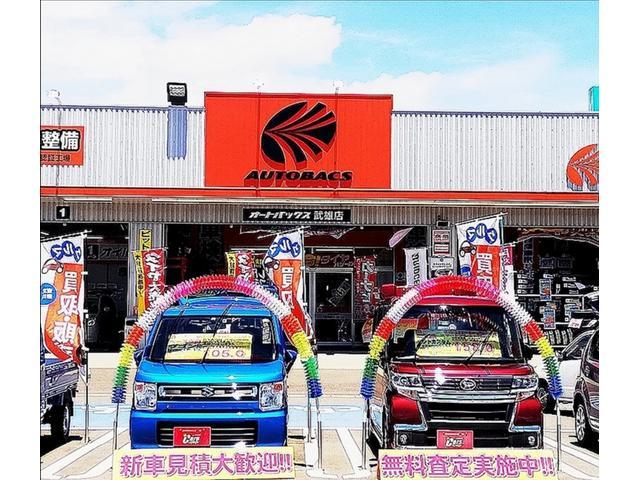 「佐賀県」の中古車販売店「オートバックス 武雄店」