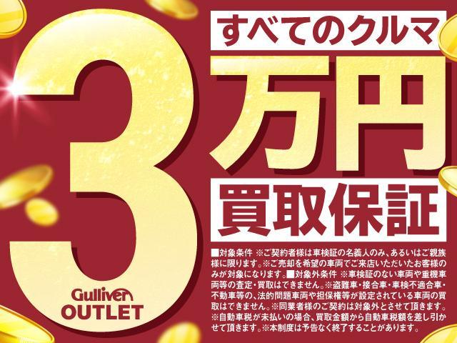 ガリバーアウトレット豊川インター店(4枚目)