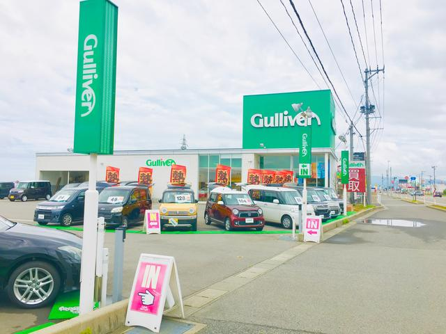 ガリバー新発田店