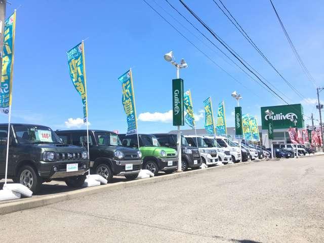 ガリバー新発田店(3枚目)