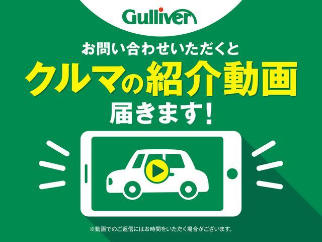 ガリバー新発田店(6枚目)