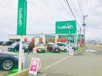 新潟の中古車販売店 ガリバーアウトレット新発田店