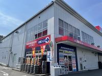 スーパーオートバックス246江田 ㈱アイエー