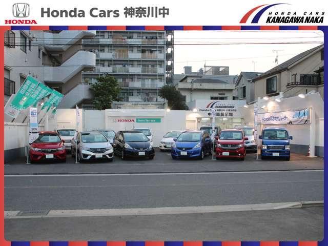 Honda Cars神奈川中 川崎大師店(2枚目)