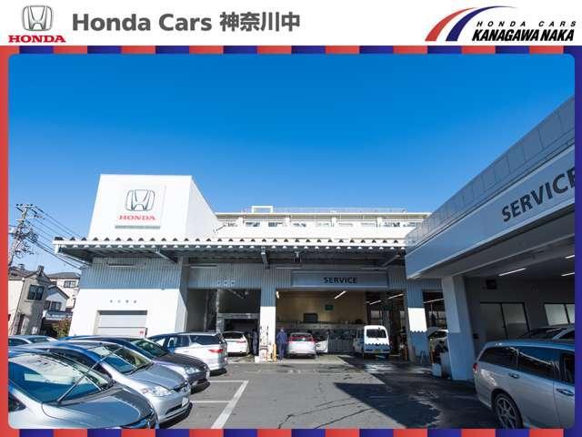 Honda Cars神奈川中 川崎大師店(3枚目)
