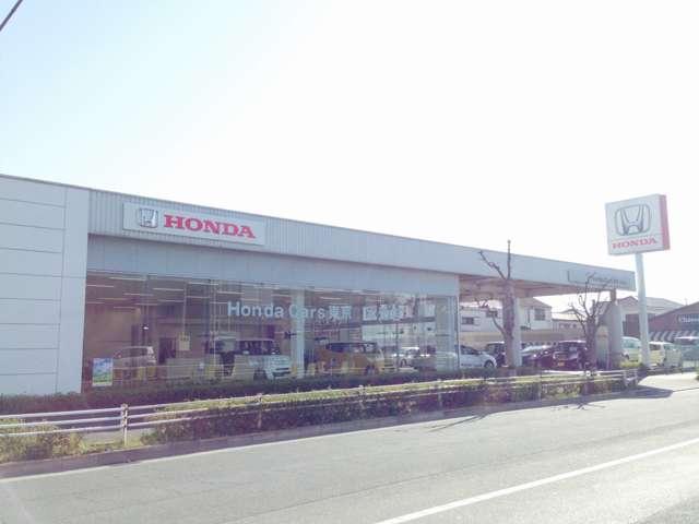 ホンダカーズ東京 水元店(1枚目)
