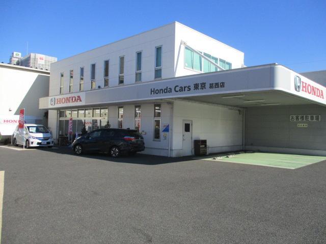 ホンダカーズ東京 葛西店(4枚目)