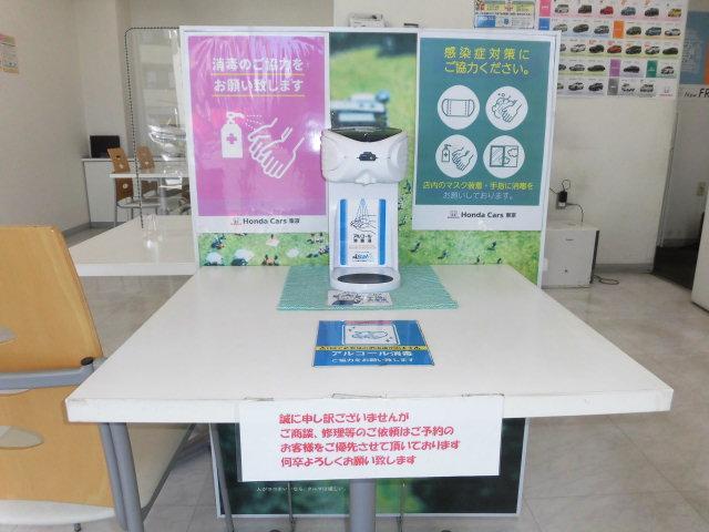 ホンダカーズ東京 葛西店(6枚目)