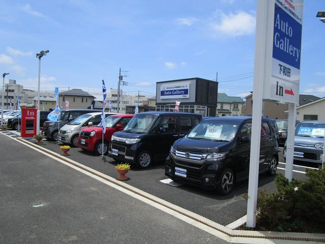 Honda Cars中央神奈川 Auto Gallery渋谷店 (オートギャラリー渋谷店)