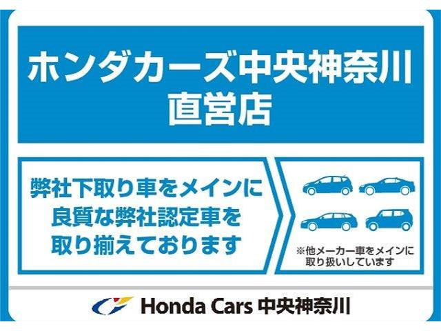 Honda Cars中央神奈川 Auto Gallery渋谷店 (オートギャラリー渋谷店)(2枚目)