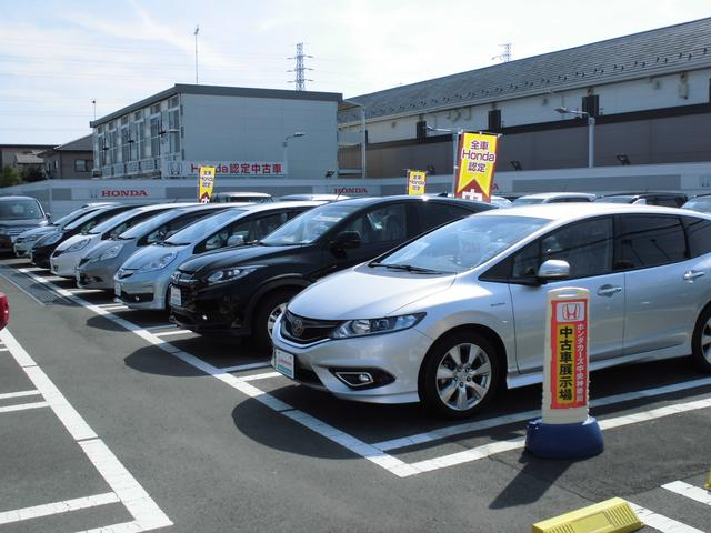 Honda Cars中央神奈川 小田原東店(1枚目)