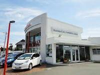 Honda Cars中央神奈川 小田原東店