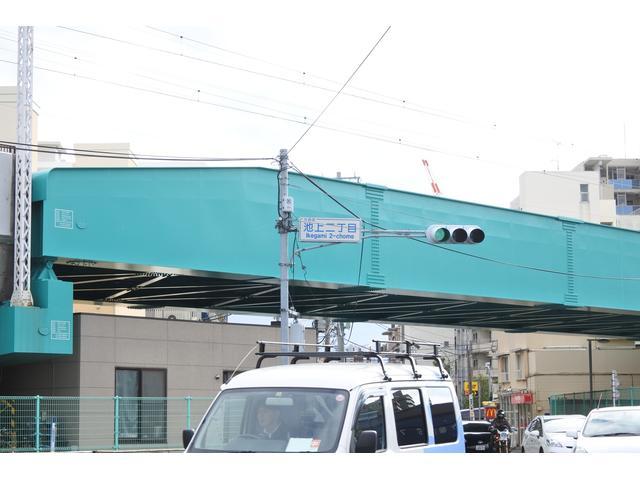 ダイハツ東京販売(株) 池上店(4枚目)