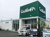 ガリバー11号丸亀店