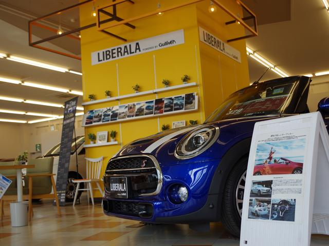 LIBERALA リベラーラ山形店(2枚目)