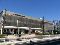 関東三菱自動車販売(株) 目黒店