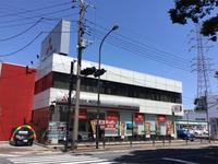 関東三菱自動車販売(株) 緑ヶ丘店