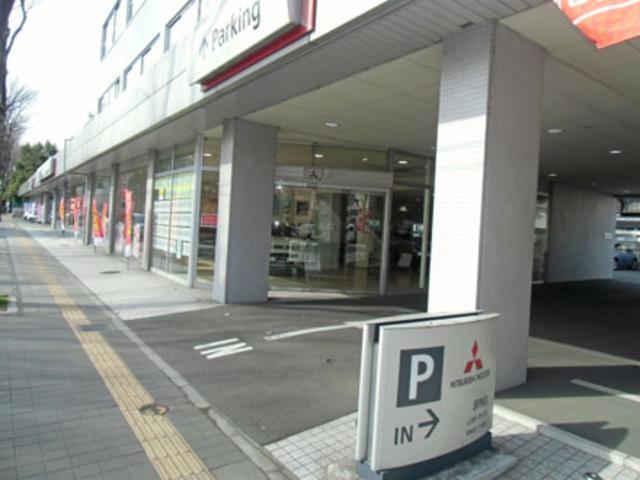 東日本三菱自動車販売(株) 調布店