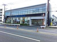関東三菱自動車販売(株) 川崎店