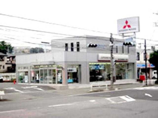 東日本三菱自動車販売(株) 港南店