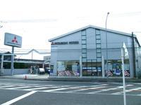 関東三菱自動車販売(株) 草加店