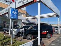東日本三菱自動車販売(株) 花園インター店