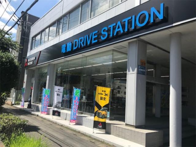 東日本三菱自動車販売(株) 大宮店