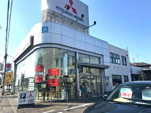 東日本三菱自動車販売(株) 八王子楢原店
