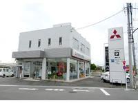 関東三菱自動車販売(株) 町田店