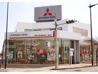 関東三菱自動車販売(株) 青梅店