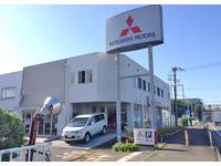 関東三菱自動車販売(株) 海老名店